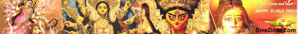 Durga Puja SMS Messages